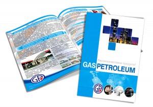 Отпечатване на каталог ГазПетролеум - гр. Пазарджик