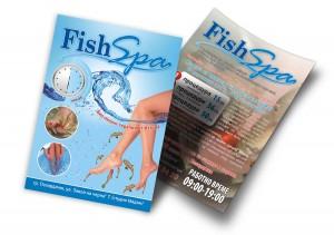 Отпечатване на флаери А5 формат - SpaFish - гр. Пазарджик