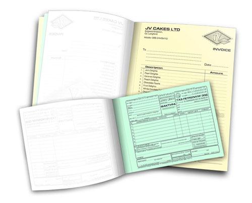 Отпечатване на фактури и формуляри на химизирана хартия - гр. Пазарджик