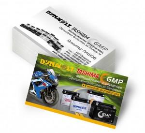 Визитки продажба на акумулатори - гр. Пазарджик - дизайн и отпечатване