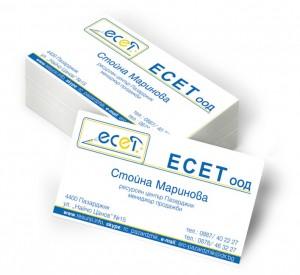 Отпечатване на визитки ЕСЕТ ООД - гр. Пазарджик