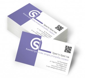 Отпечатване на визитки - магазин за компютри - гр. Панагюрище