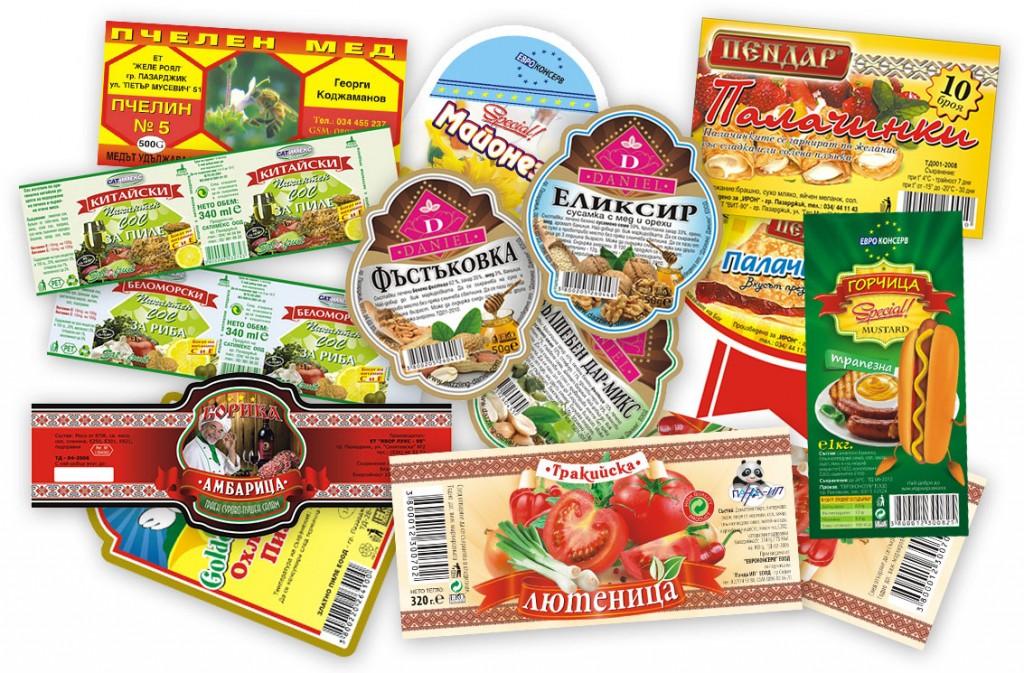 Изработка и отпечатване на етикети за храни, луканка, салам, лютеница, майонеза - Печатница в гр. Пазарджик