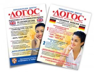 Отпечатване на флаери А6 Езикова школа Логос - гр. Пазарджик