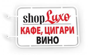 Изработка на метални табели за монтаж на стена - гр. Пазарджик - Магазин LUXO