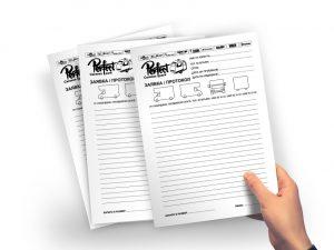 Отпечатване на бланка