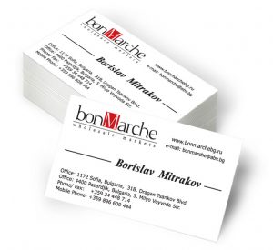 Отпечатване на визитки на фирма BonMarche - гр. Пазаржик