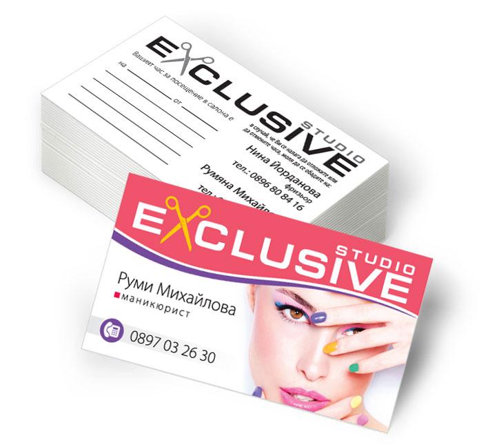 Печат на визитки - фризьорско студио - гр. Пазарджик