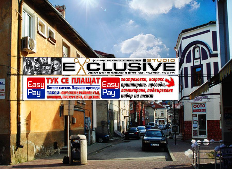 външна реклама - отпечатване на винил - транспарант - 6 метра - гр. Пазарджик, Пловдив, Велинград, Пещера, Батак