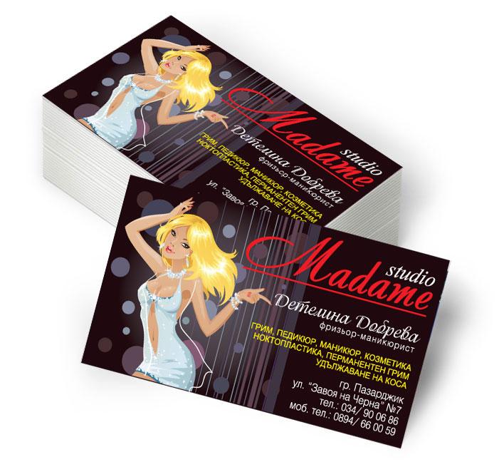 Отпечатване на визитки на фризьорско студио Madame - гр. Пазраджик