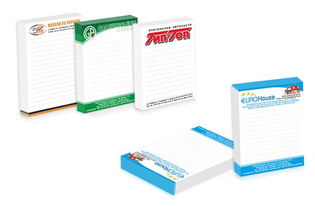 Отпечатване на кубчета за писане - гр. Пазарджик