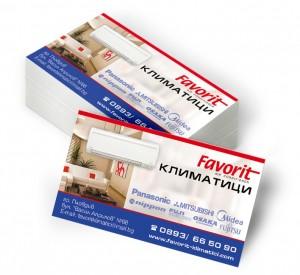 Отпечатване на визитки за магазин за климатици - гр. Пловдив