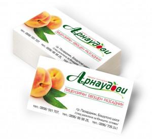 Отпечатване на визитки Овощен разсадник Арнаудови - гр. Пазарджик