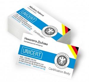 Отпечатване на визитки - Сертификация по ИСО - гр. Пазарджик