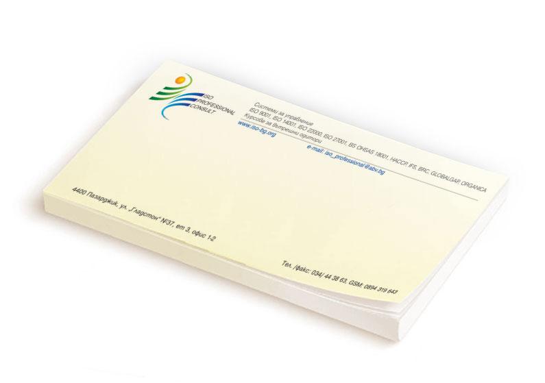 Отпечатване на кубчета за писане на фирма за сертифкация - гр. Пловдив