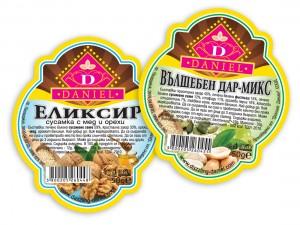 Изработка на етикети за сусамки - Дазлинг Даниел - гр. Пазарджик