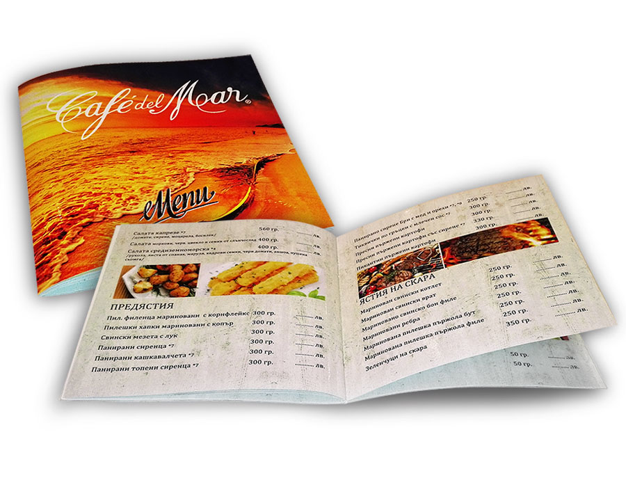 Изработка и отпечатване на менюта кафе Дел Мар - Пазарджик