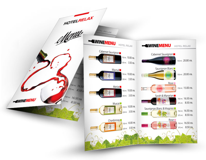 Отпечатване на менюта за ресторант - винен лист за хотел Релакс гр. Велинград