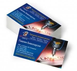 Отпечатване на визитки - лазерно рязане гр. Ветрен