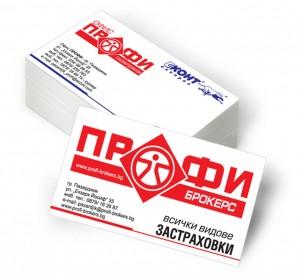 Печат на визитки - Еконт офис Профи - гр. Пазарджик