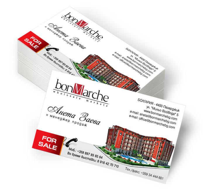 Отпечатване на визитки Bonmarche - гр. Пазарджик