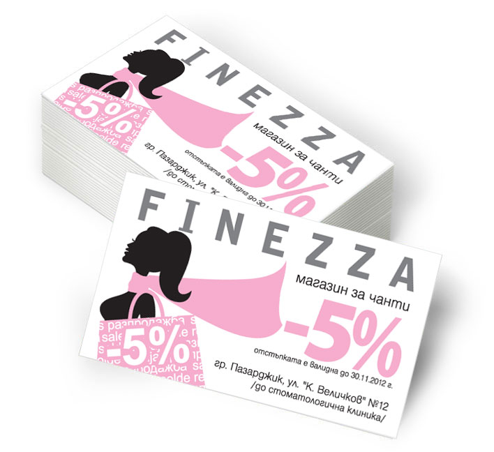Талон за отстъпка - магазин за чанти FINEZZA - Пазарджик