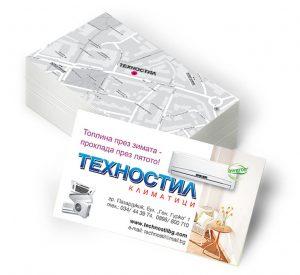 Отпечатване на визитки Техностил - гр. Пазарджик, продажба и монтаж на климатици