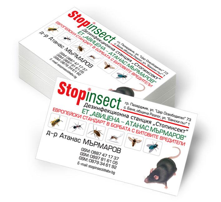 Отпечатване на визитки Дезинфекционна станция Стопинсект