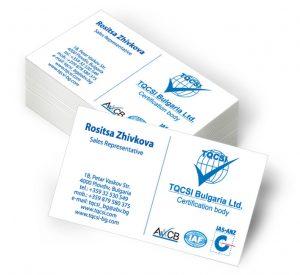 Отпечатване на визитки TQCSI Bulgaria Ltd - гр. Пазраджик