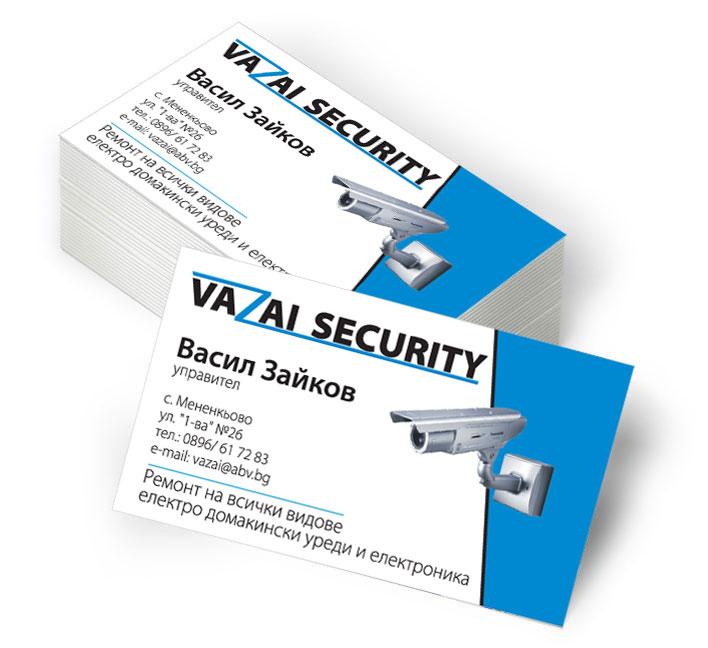 Отпечатване на визитки VAZAI Security